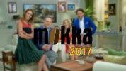 Válogatás a Mokka legnépszerűbb beszélgetéseiből 2017-ben
